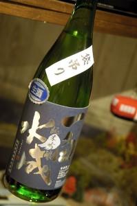一白水成 純米吟醸生酒 袋吊り