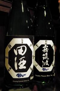 田酒&霧筑波 五百万石