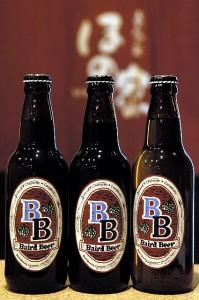 ベアード限定ビール