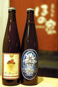 伊勢角屋限定ビール