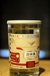 清酒ん18カップ