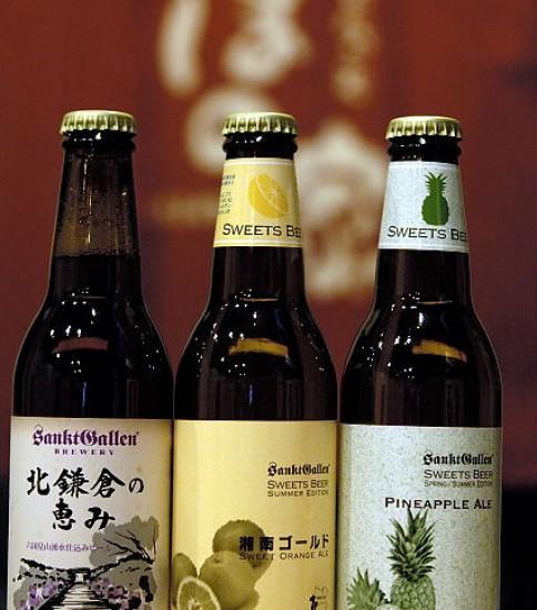 サンクトガーレン限定ビール