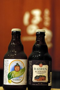 ベアレン限定ビール