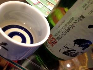 喜一郎の酒2008BY