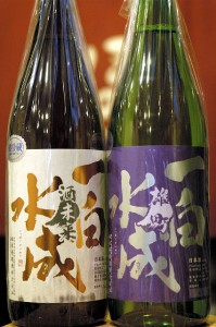 雄町&酒未来
