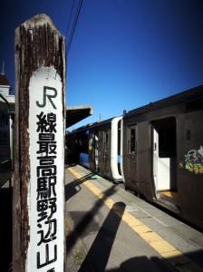 JR最高の駅