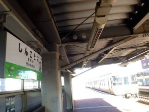 新琴似駅到着