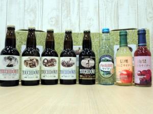 八ヶ岳ビール