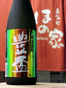 虹色のお酒