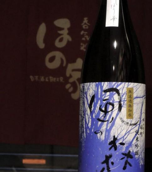 風の森 純米吟醸しぼり華 雄町60% 無濾過生原酒