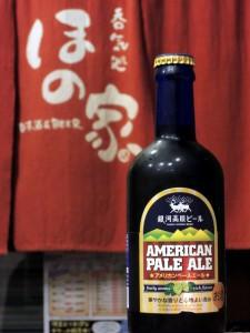 銀河高原ビール APA