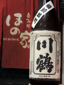 川鶴 純米吟醸 備前雄町 60 無濾過生原酒