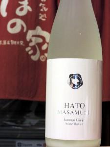 HATOMASAMUNE ワイン酵母仕込み 純米吟醸生