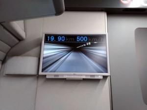最高速度500km/h
