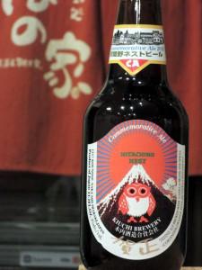 常陸野ネスト 賀正ビール
