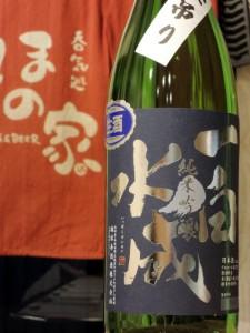 一白水成 純米吟醸 袋吊り 生原酒