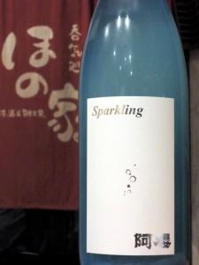 阿櫻 ふくひびき Sparkling