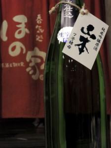 山本 7号酵母純米吟醸生原酒