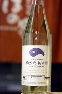 天の戸・ワイン樽熟成 純米酒
