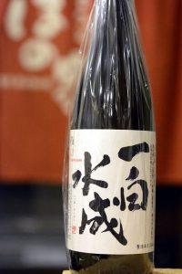 一白水成 プレミアム(純米大吟醸スペック) 生酒