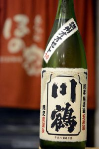 川鶴 讃州オオセト70 無濾過生原酒