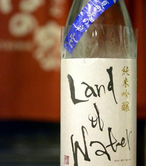 天の戸 Land of Water