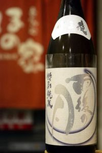雨後の月 十三夜 特別純米酒