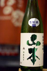 山本 試験醸造酒 純米大吟醸生原酒