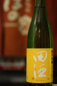 田酒 「白」 純米吟醸