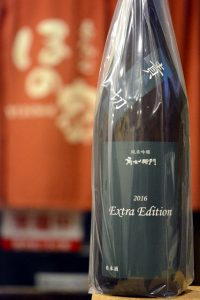角右衛門 責切 純米吟醸 2016 Extra Edition