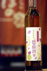るみ子の紫蘇酒 純米酒仕込み