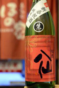 陸奥八仙 新春祝酒 直汲み純米吟醸無濾過生原酒