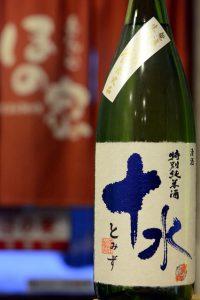 大山 特別純米 十水 無濾過生原酒