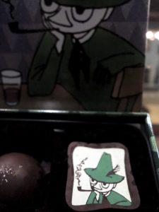 スナフキンのチョコ