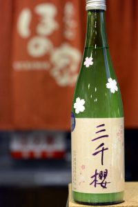 三千櫻 純米 愛山 さくらにごり 生原酒