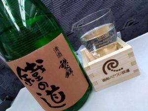 じっくりと日本酒を…