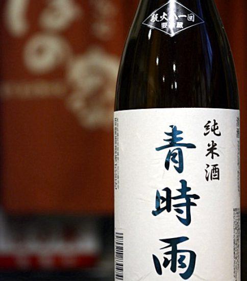 両関 純米酒 青時雨