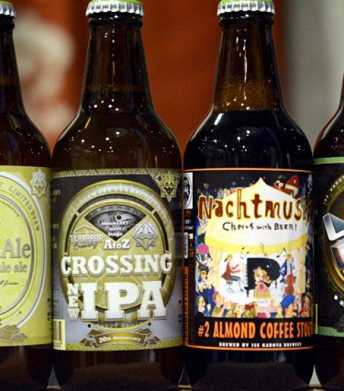 新入荷クラフトビール