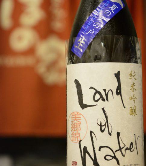 天の戸 Land of Water 純米吟醸生酒 夏のランド