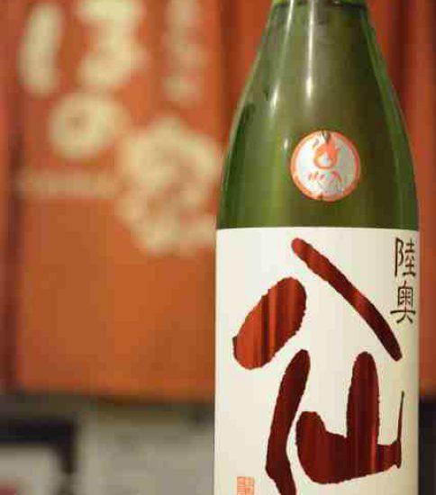 陸奥八仙 赤ラベル 特別純米酒