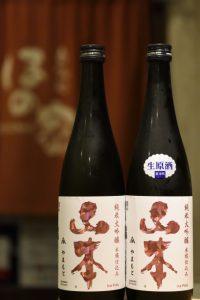 山本 アイスピンク 純米大吟醸・木桶仕込み 呑み比べ