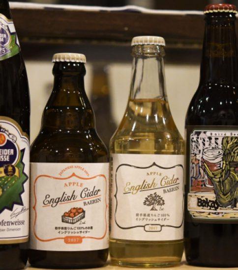 クラフトビール4種追加!