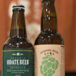 クラフトビール2種