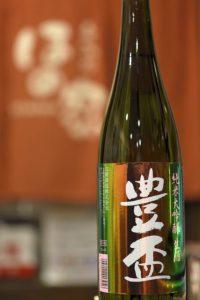 豊盃 純米大吟醸生酒 レインボーラベル