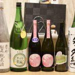 20180401日本酒入荷