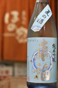 来福 夏の酒 純米吟醸