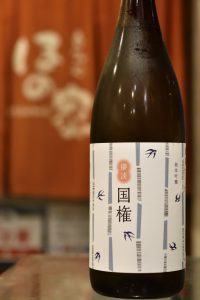 国権 純米吟醸原酒 スワローラベル