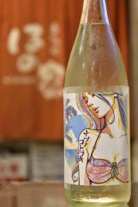 松の寿 ナツノコトブキ 純米吟醸 五百万石 無濾過生酒