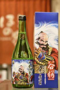 谷櫻 純米吟醸 アルカディア 甲斐の虎信玄