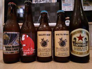 新入荷ビール